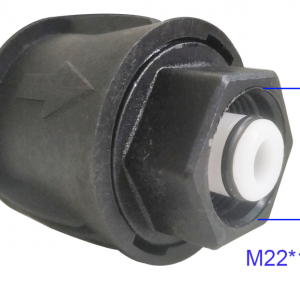 Karcher to M22 Adapter for short gun conversion (click-in)